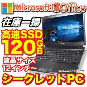 ノートパソコン 第2世代 Core i5 2.5GHz メモリ4GB 320GB HDMI 無線LAN  Office 付 Windows10  13.3インチワイド 東芝 dynabook R731 アウトレット|oa-plaza