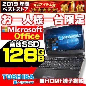 ノートパソコン Windows10 Windows7 13.3型 ワイド Corei5 2.40GHz 新品HDD500GB メモリ4GB 無線LAN SDカードスロット Office 付き 東芝 dynabook RX3|oa-plaza