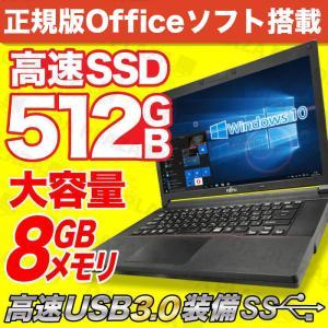 [製品名] 日本製 ノートパソコン パソコン 中古PC 富士通 LIFEBOOK A574  [ディ...
