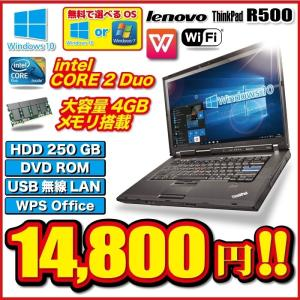 ノートパソコン 無線 Office 付 Windows10 Windows7 Lenovo Thinkpad R500 Core2Duo HDD250G メモリ4G 15.4型 ワイド DVDROM|oa-plaza