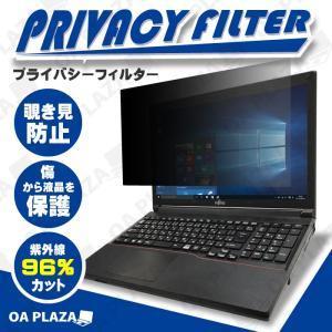 送料無料 BUFFALO製 メモリ D2/N667-1G S.O.DIMM DDR2 PC5300 CL5 両面実装 DM便 oa-plaza