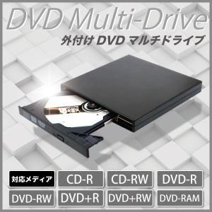 送料無料 ポータブルタイプ USB 2.0 外付型DVDスーパーマルチユニット 外付ドライブ DVD...