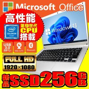 ノートパソコン ノートPC 新品パソコン 第6世代CPU 14型 メモリ4GB eMMC64GB W...