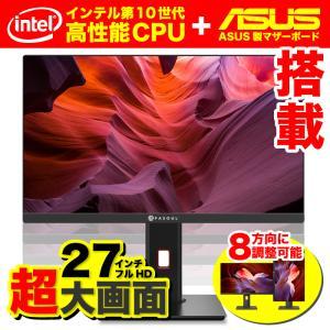 新品パソコン 一体型 Intel第10世代G5905 27型フルHD液晶 Windows10 Mic...