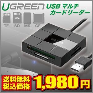 ノート デスクトップパソコン用 カードリーダー USB2.0 TF SD CF MSカードリーダー Windows XP Vista 7 8 8.1 10 Mac OS Linux対応【ネコポス発送】 oa-plaza