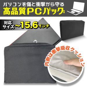 e3c223e121 ノートPCスタイリッシュケース ノートパソコンバッグ ビジネスバッグ MacBook 衝撃吸収 収納 PCケース 15.6インチ PCバッグ