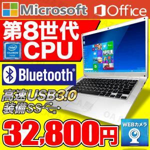 中古パソコン ノートパソコン ノートPC Windows10 第4世代Corei5 新品SSD480GB 4GB DVD Microsoftoffice2019 15型 富士通 NEC 東芝 等 訳あり|oa-plaza