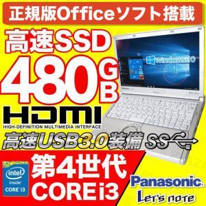 ノート パソコン ノートPC Windows10 Microsoft office2016 追加可 Panasonic CF-NX1 Corei5 新品SSD WEBカメラ HDMI USB3.0 12型