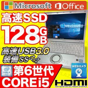 ノートパソコン 中古パソコン 中古PC 本体 W...の商品画像