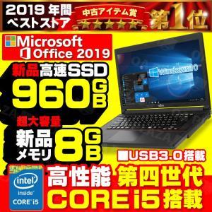 中古 ノートパソコン Corei5 2.40GHz HDD160GB メモリ4GB 無線LAN ソフトOffice 付付 Windows7Pro 15.6型 ワイド 大画面 A4 富士通 LIFEBOOK A550