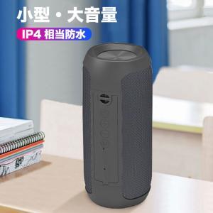 ポータブル Bluetooth5.0対応ワイヤレススピーカー IP4相当防水仕様 アウトドアに最適 ...