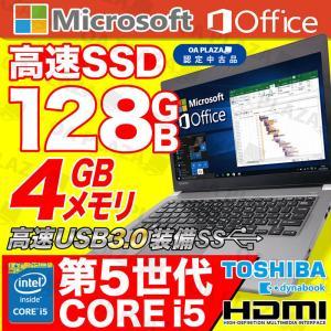 [製品名] パソコン 中古PC HP Probook 4430s アウトレット [ディスプレイサイズ...