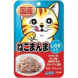 はごろもフーズ 猫用 キャットフード ねこまんまパウチ しらす入り60g 国産品 セール