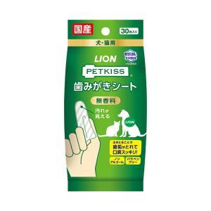 ライオン商事 ペットキッス歯みがきシート30枚