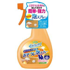 泡が汚れにすばやく浸透、こびりついた汚れも簡単キレイに!  ■用途 トイレまわり・床・ケージなどのペ...