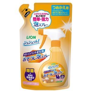 泡が汚れにすばやく浸透、こびりついた汚れも簡単キレイに! 詰替用です!  ■用途 トイレまわり・床・...