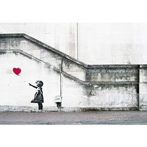【ec-drive】バンクシー 絵 絵画 赤い風船 女の子 キャンパス布 (30cm×40cm)