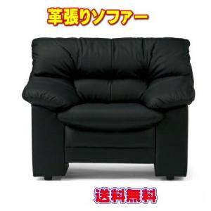応接ソファー  【オプティマ】 RE-3071(L)|oaks-net
