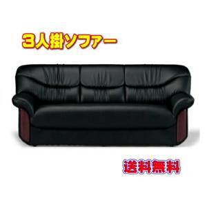 応接ソファー 【シエル】 RE-2153|oaks-net