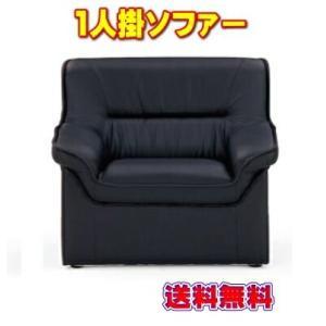 応接ソファー 【プリーダ】 RE-1051|oaks-net