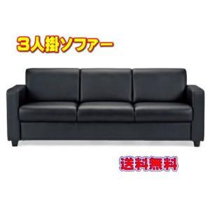 応接ソファー 【アテッサ】 RE-1843|oaks-net