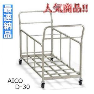 折りたたみ椅子収納台車  パイプ椅子収納台車  【D-30】 oaks-net