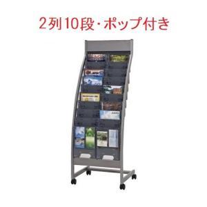 パンフレットスタンド PSR-C210|oaks-net