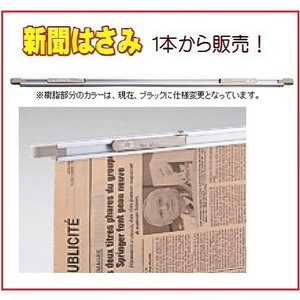 新聞紙約3日分が挟めます。