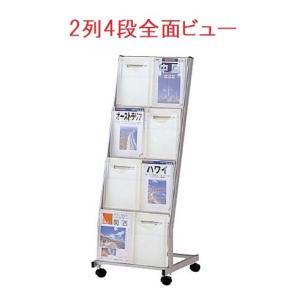 パンフレットスタンド TZPS-K24|oaks-net