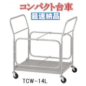 折りたたみ椅子収納台車  パイプ椅子収納台車  【TCW-14L】|oaks-net
