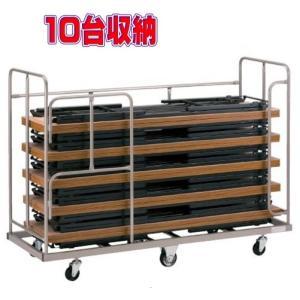 折りたたみテーブル収納台車 TD-450|oaks-net