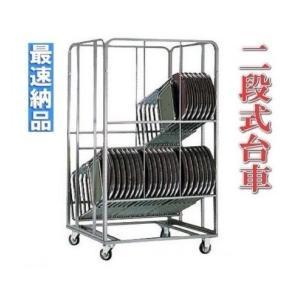 折りたたみ椅子収納台車  パイプ椅子収納台車  【SCW-36S】|oaks-net
