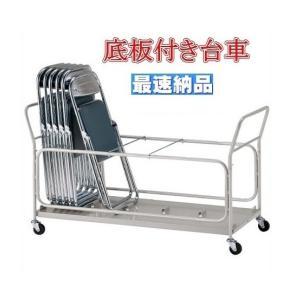 折りたたみ椅子収納台車  パイプ椅子収納台車  【SCW-30L】|oaks-net