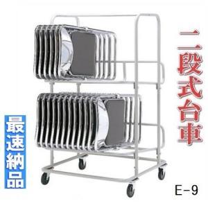 折りたたみ椅子収納台車  パイプ椅子収納台車  【E-9】|oaks-net