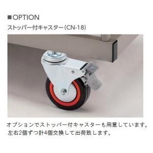 テーブル収納台車 TD-450/TD-450D用ストッパー付きキャスター(4個交換)|oaks-net