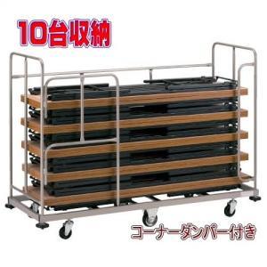 折りたたみテーブル収納台車 【TD-450D】|oaks-net