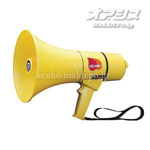 拡声器 セフティーメガホン15Wサイレン音付防水仕様(電池別売) TS-803|oasis-happylife