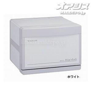 ホットキャビ おしぼり約32本用 HC-6 ホワイト|oasis-happylife