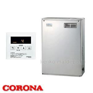 CORONA(コロナ) 36.2kW貯湯式 石油給湯器NXシリーズ UKB-NX370R/MS 給湯+追いだき 屋外 前面排気 ステンレス外装|oasis-happylife