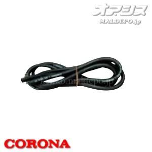 油配管部材 送油ホース OS-4 CORONA(コロナ)|oasis-happylife