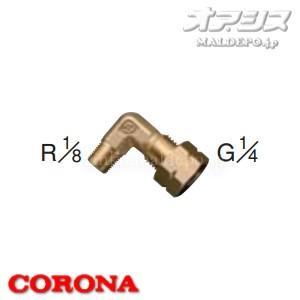 油配管部材 銅配管キット UIB-X16A CORONA(コロナ)|oasis-happylife