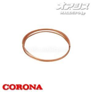 油配管部材 銅パイプ OS-31 CORONA(コロナ)|oasis-happylife
