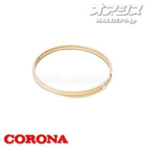 油配管部材 被覆銅パイプ OS-31A CORONA(コロナ)|oasis-happylife