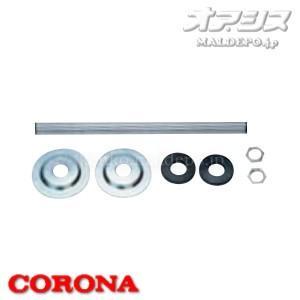 油配管部材 銅管保護パイプ OS-50 CORONA(コロナ)|oasis-happylife