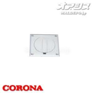 油配管部材 床用コック OS-13 CORONA(コロナ)|oasis-happylife