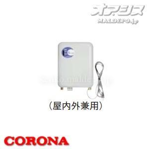 油配管部材 オイルサーバー(オイルポンプ) OS-9K CORONA(コロナ)|oasis-happylife
