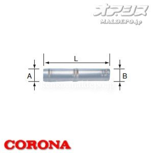 給排気筒延長部材 スライド管 UFG-2-800 CORONA(コロナ)|oasis-happylife