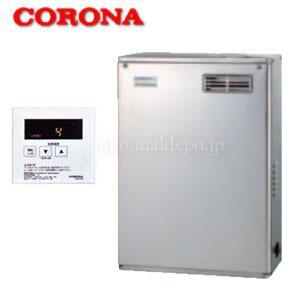 石油給湯器 給湯専用貯湯式ボイラー 減圧・安全弁内蔵 屋外設置/前面排気型 UIB-NX37R(MSD) CORONA(コロナ) リモコン付 高級ステンレス外装|oasis-happylife