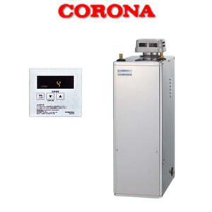 石油給湯器 給湯専用貯湯式ボイラー 屋外設置/無煙突型 UIB-NX37R(SD) CORONA(コロナ) リモコン付 高級ステンレス外装|oasis-happylife