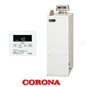 石油給湯器 水道直圧給湯式ボイラー 屋外設置/無煙突型 UIB-SA38MX(A) CORONA(コロナ) リモコン付|oasis-happylife